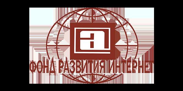 Фонд развития интернет