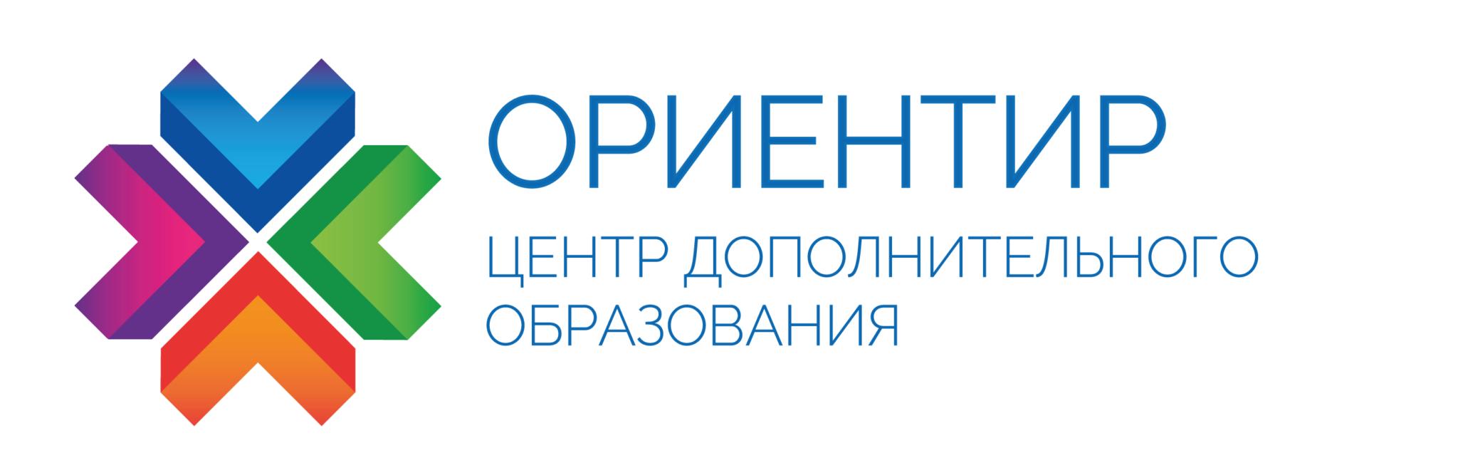 Аттестация педагогов - Eduface.ru